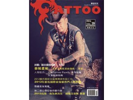 Tạp chí xăm Tattoo số 39
