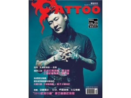 Tạp chí xăm Tattoo số 37