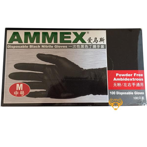 Găng tay cao su Amex size M